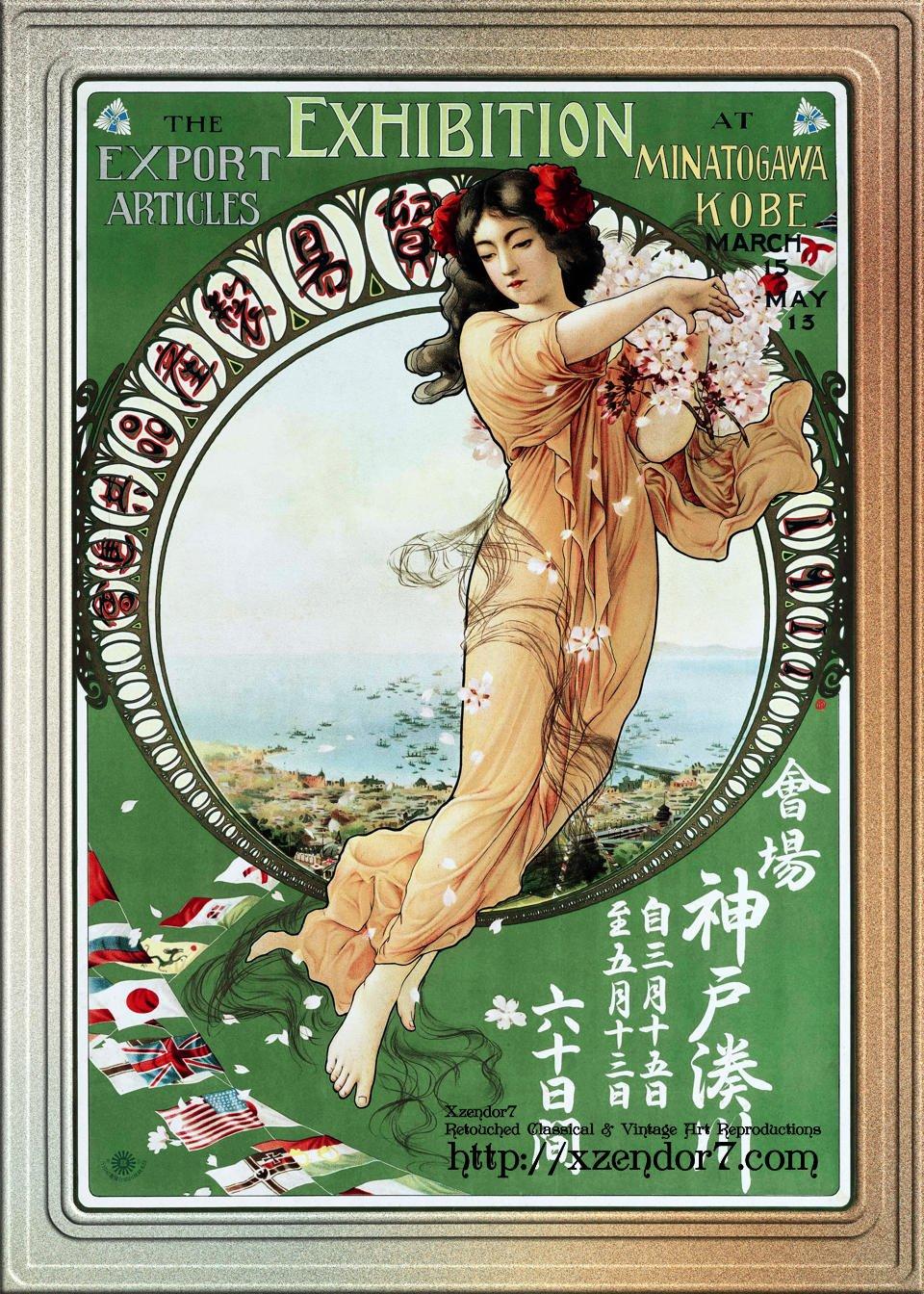 Exhibition by Kitano Tsunetomi